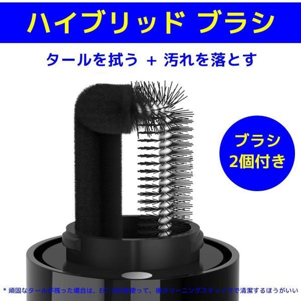 アイコス3 デュオ DUO iQOS 新型 2.4plus 対応  電動クリーナー ブラシ 掃除キット ELIO EC-100 2種 正規代理店|gurobaru|03