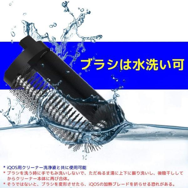 アイコス3 デュオ DUO iQOS 新型 2.4plus 対応  電動クリーナー ブラシ 掃除キット ELIO EC-100 2種 正規代理店|gurobaru|06