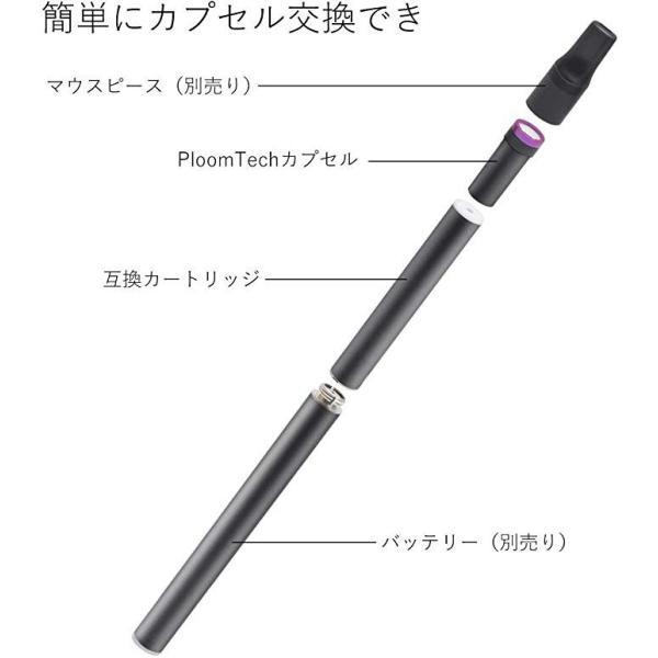 プルームテックカートリッジ 互換 10本セット 5種類 カプセル アトマイザー 電子タバコ アクセサリー JT 送料無料 ポイント消化|gurobaru|04