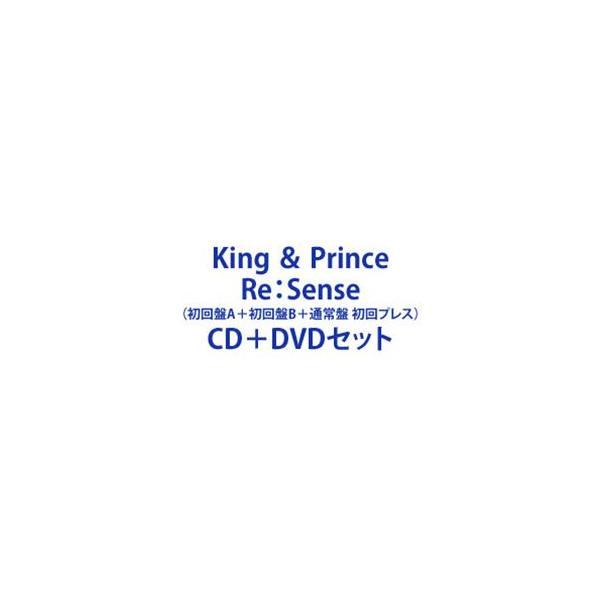 |King & Prince / Re:Sense(初回盤A+初回盤B+通常盤 初回プレス) [CD…