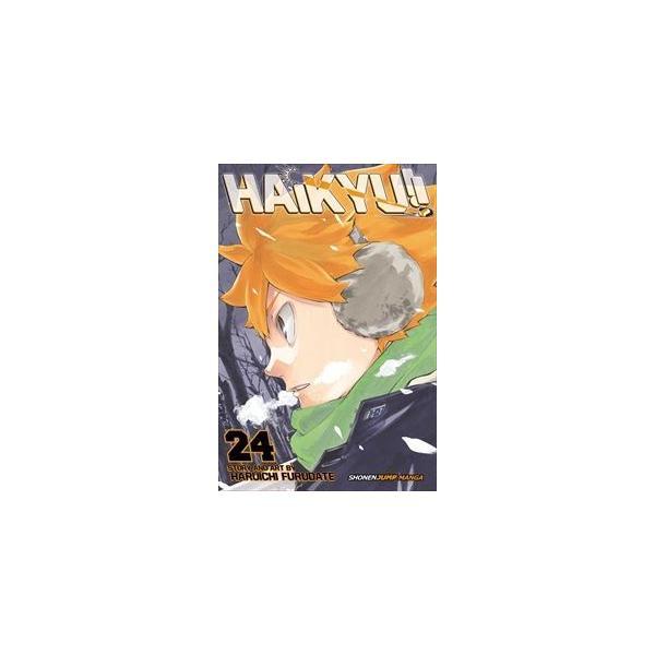 HaikyuVol.24/ハイキュー24巻