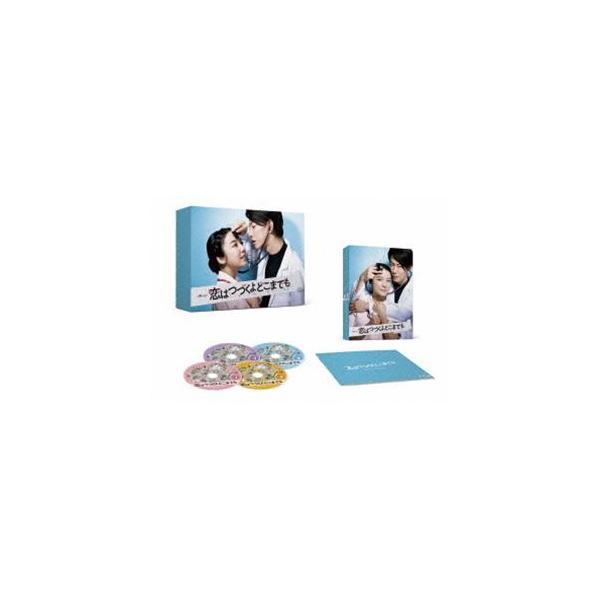 恋はつづくよどこまでも Blu-ray BOX [Blu-ray]