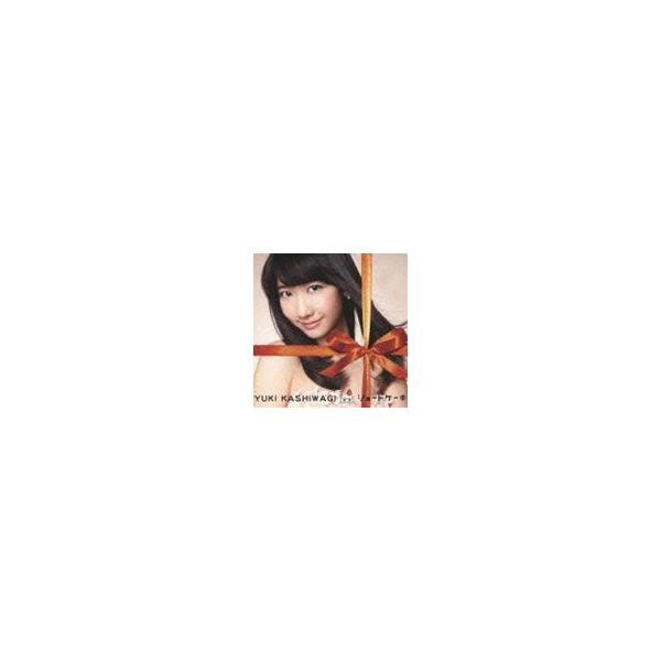 柏木由紀 / ショートケーキ(通常盤タイプA/CD+DVD) [CD]