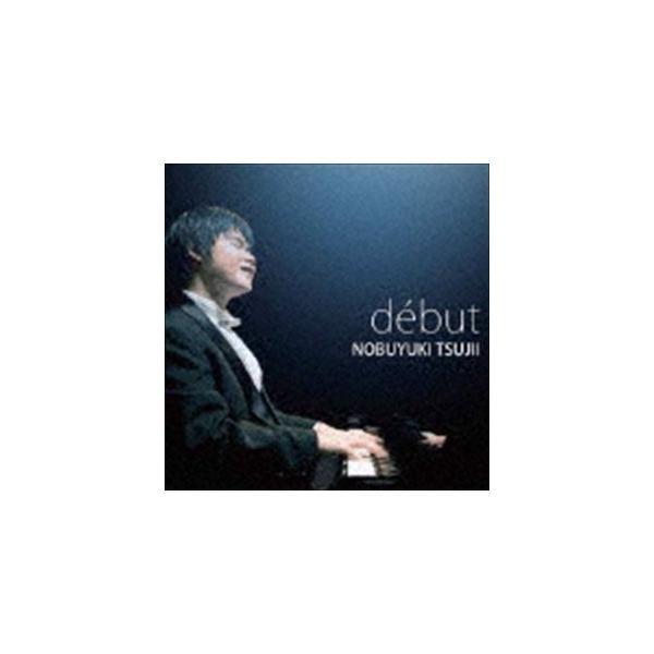 辻井伸行(p) / debut [CD]