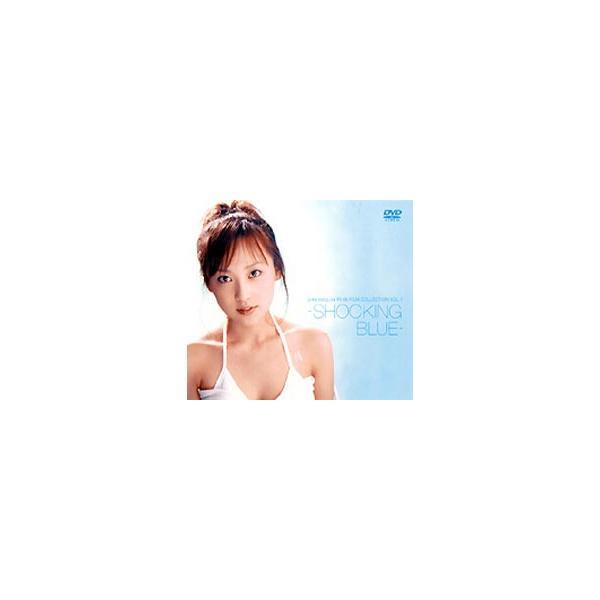 三枝夕夏INdb/U-kasaegusaINdbFILMCOLLECTIONVOL.1-SHOCKINGBLUE- DVD