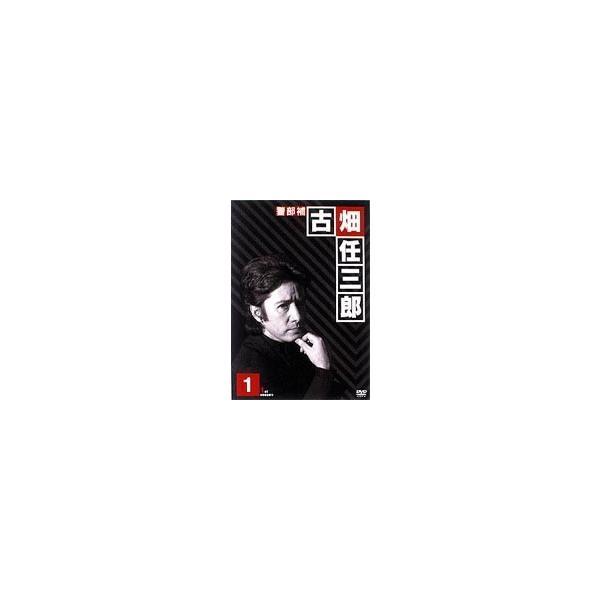 古畑任三郎 1st season DVD-BOX [DVD]