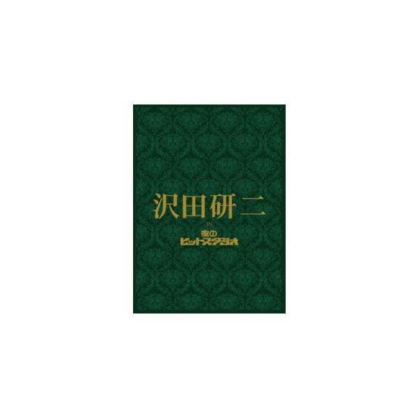 沢田研二 in 夜のヒットスタジオ [DVD]