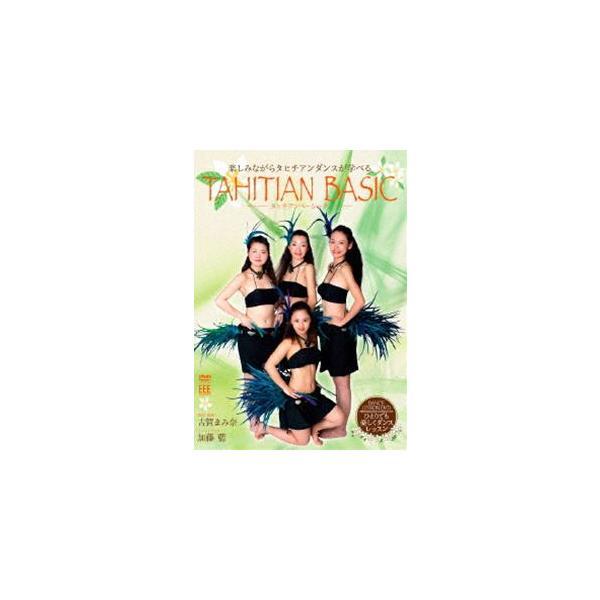 DANCE LESSON DVD Tahitian Basic [DVD]