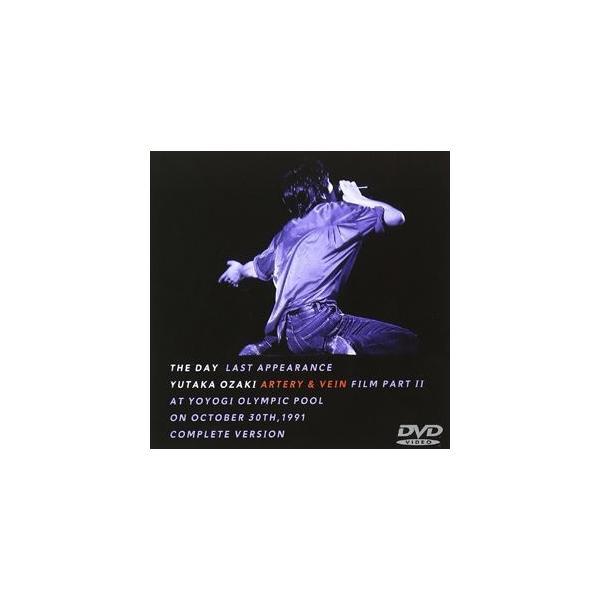 尾崎豊/約束の日 LAST APPEARANCE 完全版 [DVD]