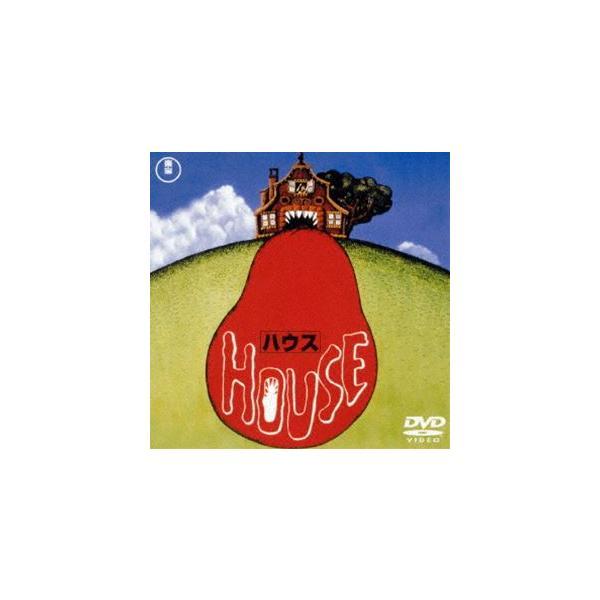 HOUSE[東宝DVD名作セレクション] DVD