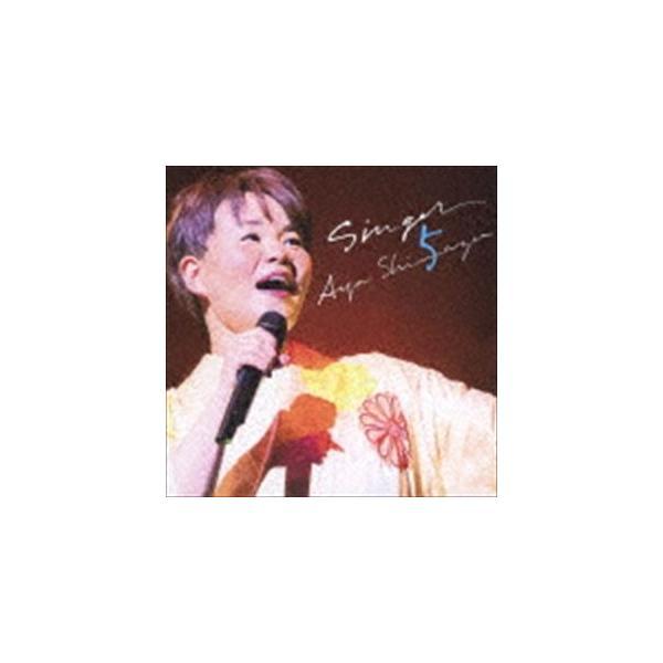 島津亜矢/SINGER5 CD