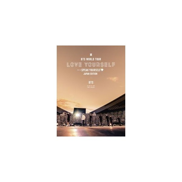 BTSWORLDTOUR'LOVEYOURSELF:SPEAKYOURSELF'-JAPANEDITION(初回 盤) DVD