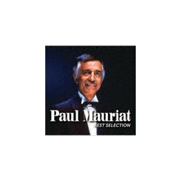 ポール・モーリア/ポール・モーリア〜ベスト・セレクション(生産 盤/MQA-CD/UHQCD) CD