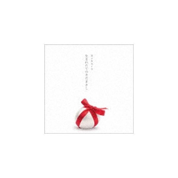 さだまさし/Reborn〜生まれたてのさだまさし〜 CD