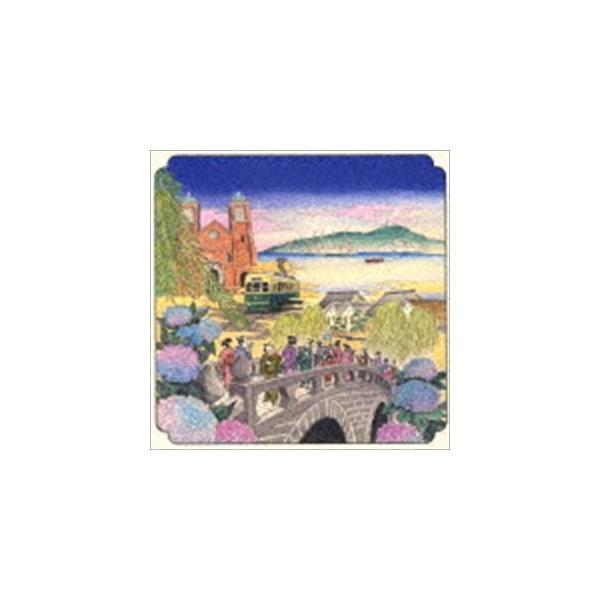 さだまさし/新自分風土記I〜望郷篇〜(初回 盤/CD+DVD) CD