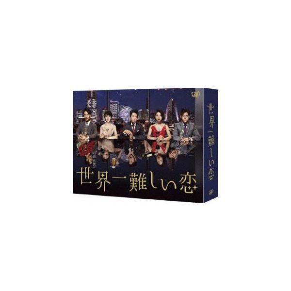 世界一難しい恋 Blu-ray BOX(通常版) [Blu-ray]