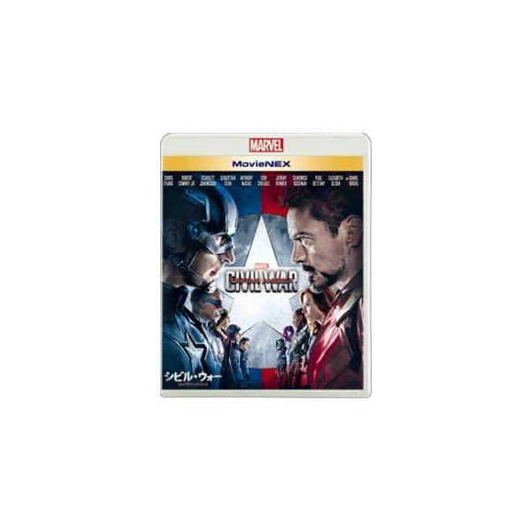 シビル・ウォー キャプテン・アメリカ MovieNEX(期間限定盤) [Blu-ray]