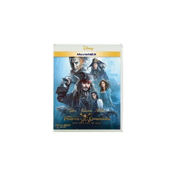 パイレーツ・オブ・カリビアン/最後の海賊 MovieNEX [Blu-ray]