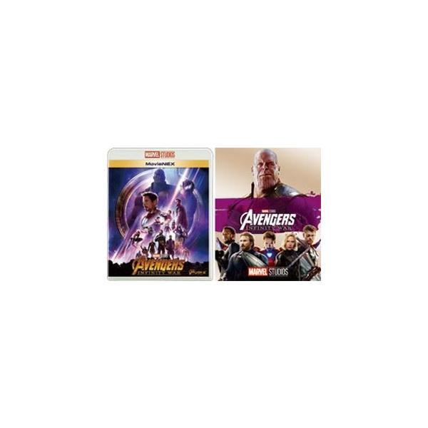 アベンジャーズ/インフィニティ・ウォーMovieNEX(アウターケース付き) Blu-ray
