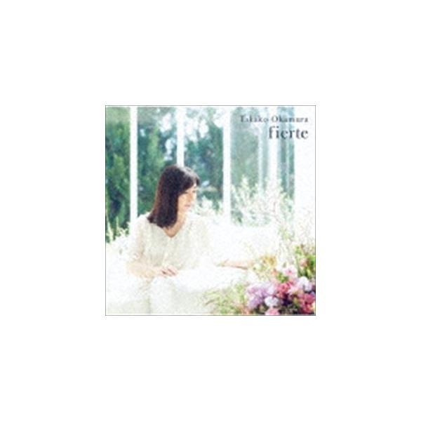 岡村孝子/fierte CD