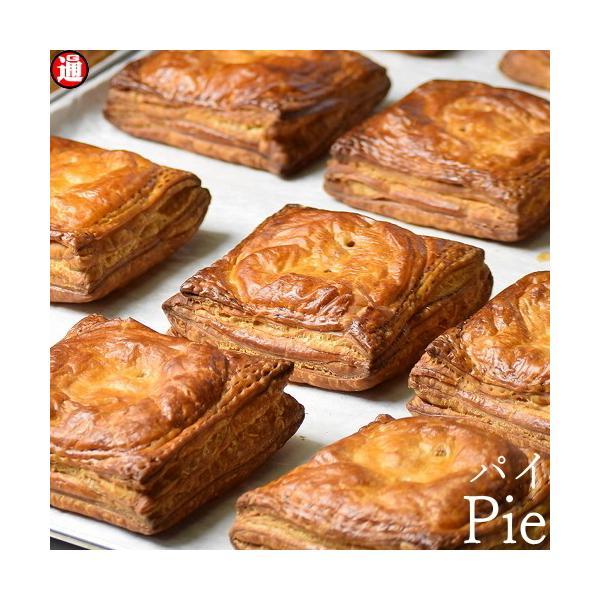 アップルパイお取り寄せ 青いりんごのパイ すっきりした爽やかな酸味 カスタード 白ワイン 使用 お取り寄せスイーツ 人気 洋菓子 スイーツ