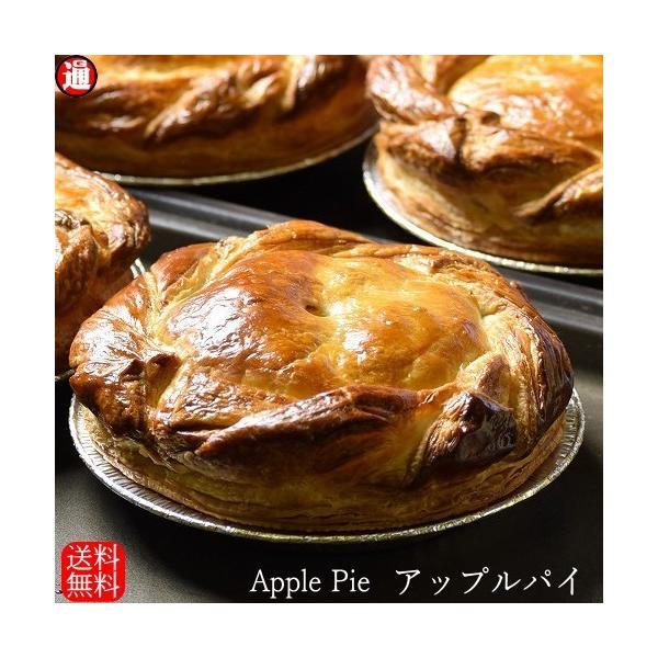 母の日スイーツアップルパイお取り寄せラージ有機栽培青森りんごたっぷり5個以上使用お取り寄せスイーツ人気洋菓子スイーツギフト