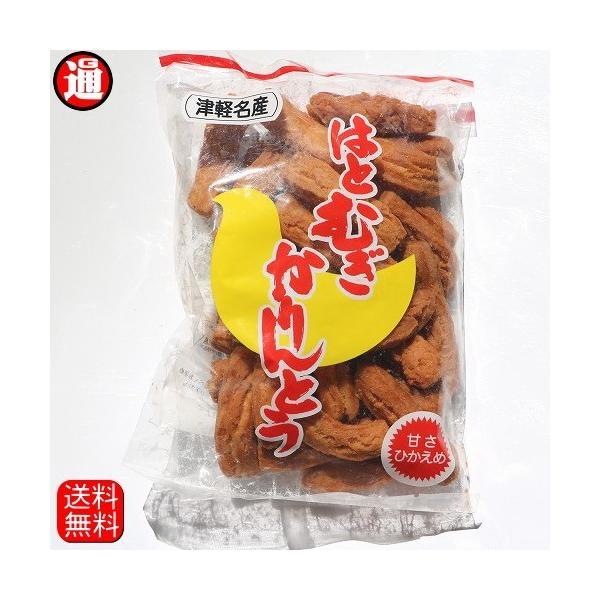 送料無料 はとむぎかりんとう 青森県産 無添加・無着色 170g メール便 はと麦 ハトムギ粉