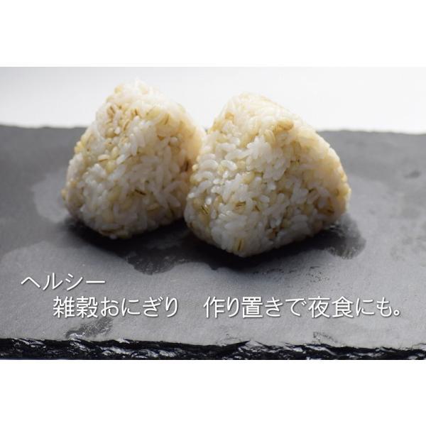 もち麦 国産 送料無料 青森県産 お試し 150g スーパーフード 新品種 はねうまもち βグルカン ダイエット もち麦ごはん ポイント消化 500 送料無|gurumedoori|13