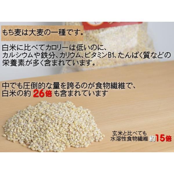 もち麦 国産 送料無料 青森県産 お試し 150g スーパーフード 新品種 はねうまもち βグルカン ダイエット もち麦ごはん ポイント消化 500 送料無|gurumedoori|03