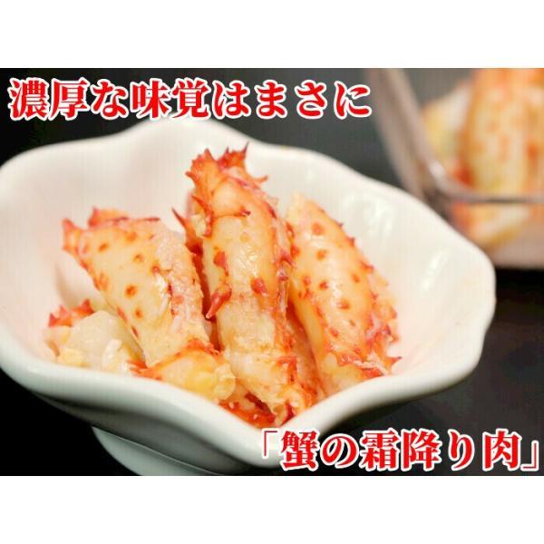 花咲ガニ 姿 ボイル 2尾で約2kg前後 特大 冷凍 北海道加工 送料無料|gurumeitiba|04