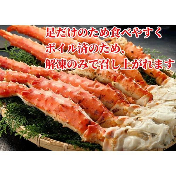 タラバガニ (たらば 蟹 かに カニ) 脚 足 ボイル 特大 2肩 計2kg前後 冷凍 北海道加工 5L 送料無料|gurumeitiba|03