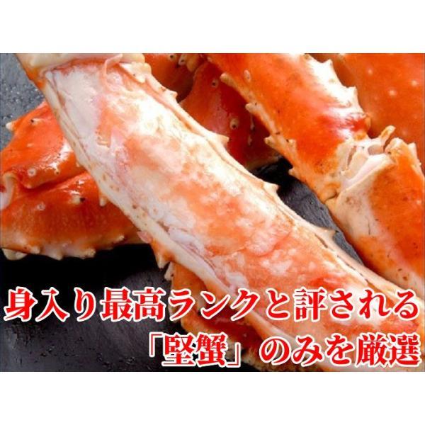 タラバガニ (たらば 蟹 かに カニ) 脚 足 ボイル 特大 2肩 計2kg前後 冷凍 北海道加工 5L 送料無料|gurumeitiba|04