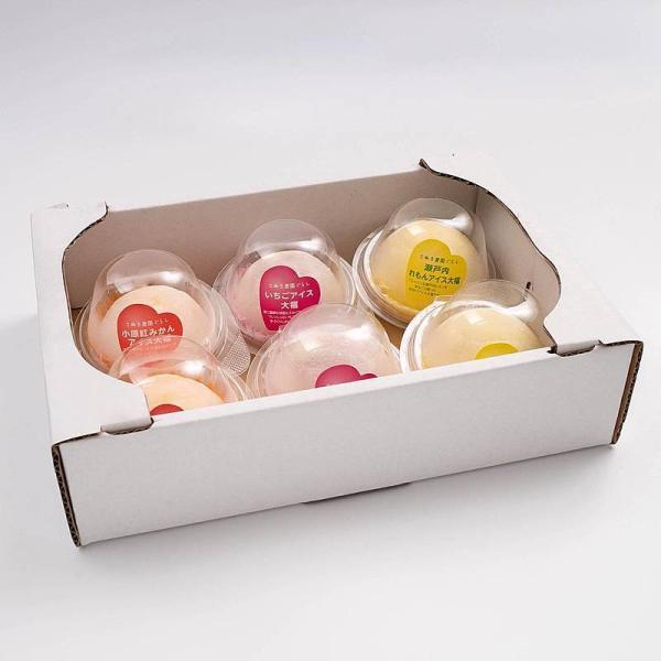 フルーツアイス大福3種6個入り 香川 さぬき姫いちご 小原紅みかん 瀬戸内れもん