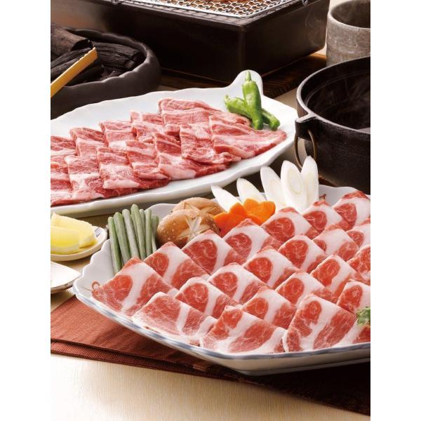 スペイン産 イベリコ豚ベジョータしゃぶしゃぶ肉と焼肉 ギフト プレゼント ご褒美 贈り物 贈答品 送料無料