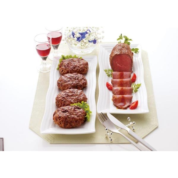 神戸牛ハンバーグとオーストラリア産牛ローストビーフ 神戸牛 和牛 牛 肉 牛肉 オーストラリア ロースト ビーフ