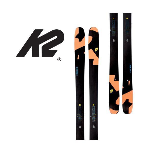 スキー板 K2 2021 SIGHT サイト 板のみ フリースタイル ハーフパイプ