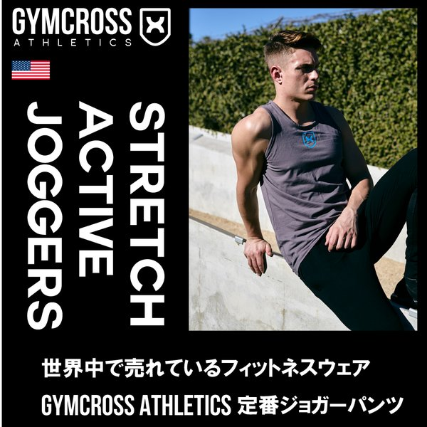 c5700d5d05a04 ... 004N【送料無料】GYMCROSS (ジムクロス)ジョガーパンツ メンズ/レディース トレーニングウェア ...
