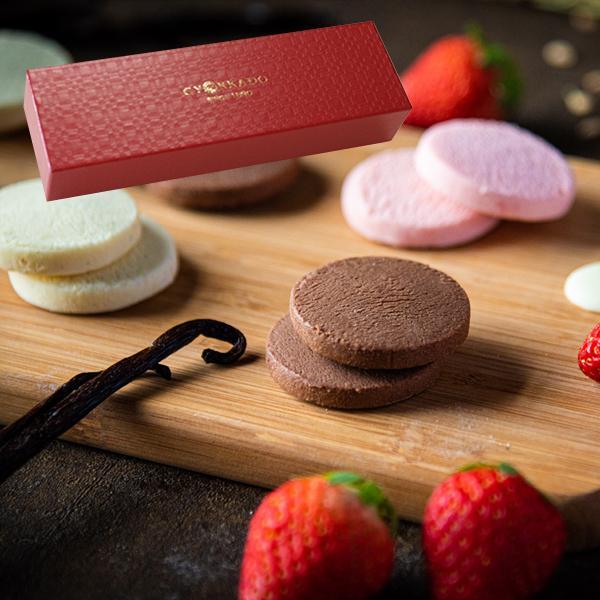 敬老の日 プレゼント ギフト 2021 スイーツ とろける生チョコクッキー21枚入赤BOXタイプ クッキー チョコ お取り寄せ 包装