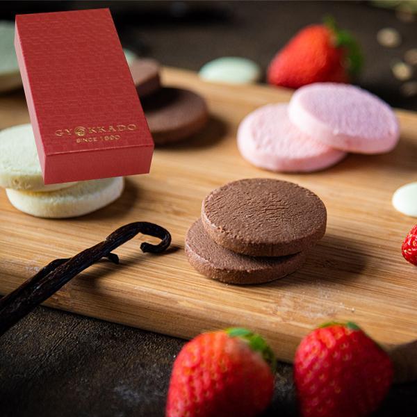 敬老の日 プレゼント ギフト 2021 スイーツ とろける生チョコクッキー9枚入赤BOXタイプ クッキー チョコ おしゃれ お取り寄せ 包装