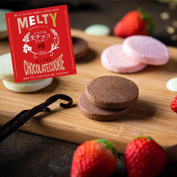 10個で送料無料 母の日ギフト 2019 チョコ とろける生チョコクッキー3個入 まとめ買い メッセージ|gyokkado