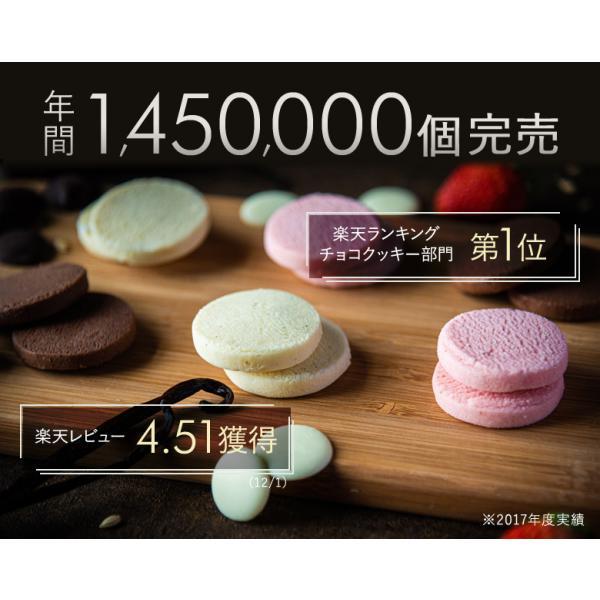 10個で送料無料 母の日ギフト 2019 チョコ とろける生チョコクッキー3個入 まとめ買い メッセージ|gyokkado|06