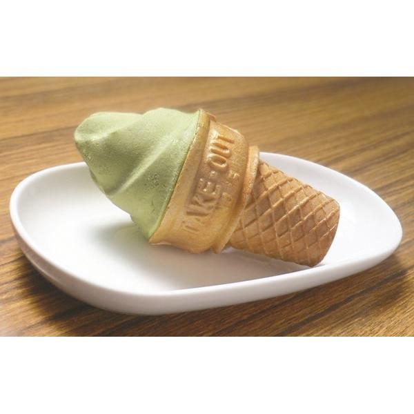 玉林園 グリーンソフト 20個入り  お抹茶入りソフトクリーム (一部離島配送不可)|gyokurin-en|03
