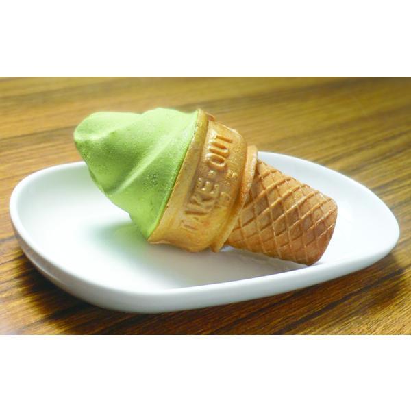 玉林園 グリーンソフト 20個入り×2箱  お抹茶入りソフトクリーム (一部離島配送不可)|gyokurin-en|03