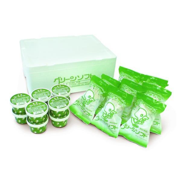 玉林園 グリーンソフト 袋入り、カップ詰め合わせ 10&10セット (一部離島配送不可) gyokurin-en