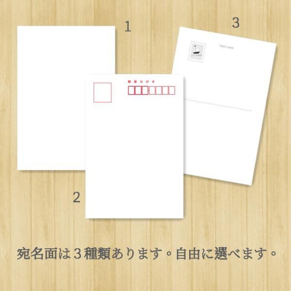 上質紙180/ハガキサイズ/インクジェット&レーザー用厚紙|gyoshu