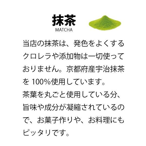 お稽古用 宇治抹茶 100g 代引き不可 送料無料|gyoumucha-shounanen|02