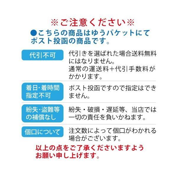 お稽古用 宇治抹茶 100g 代引不可 送料無料 gyoumucha-shounanen 06