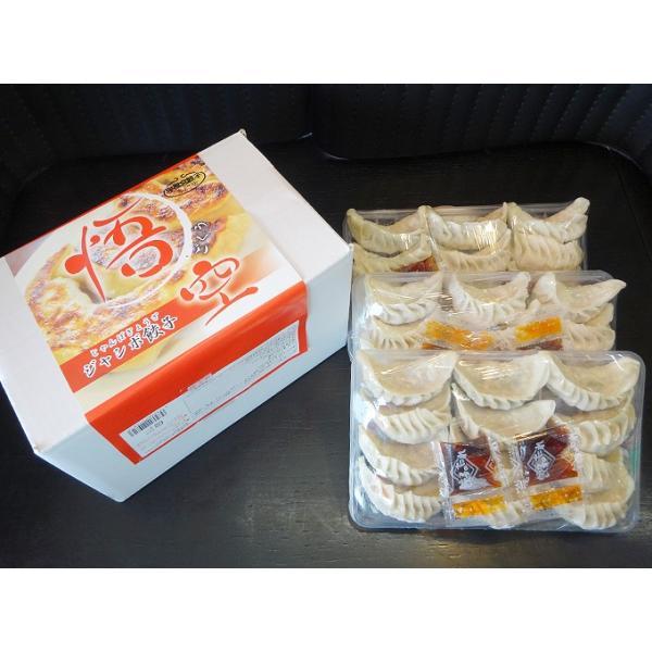ジャンボ餃子(1箱36個入)|gyoza-gokuu|02