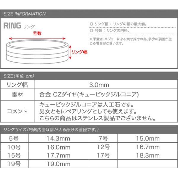 ペアリング ピンキーリング フルエタニティリング レディース 指輪 メンズ シルバー シンプル ピンクゴールド ≪ゆうメール便配送10・代引不可≫|gypsy|07