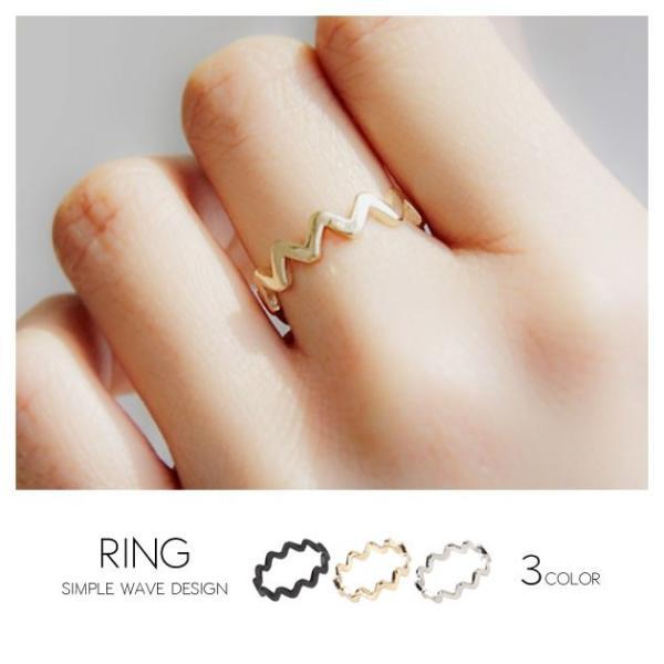 指輪 リング レディース ウェーブデザイン シンプル ブラック シルバー ゴールド ワンサイズ 重ね付け 13号